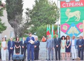 Краеведът Николай Иванов получи почетния знак на Стрелча, градът отбеляза 50 години град и национален курорт