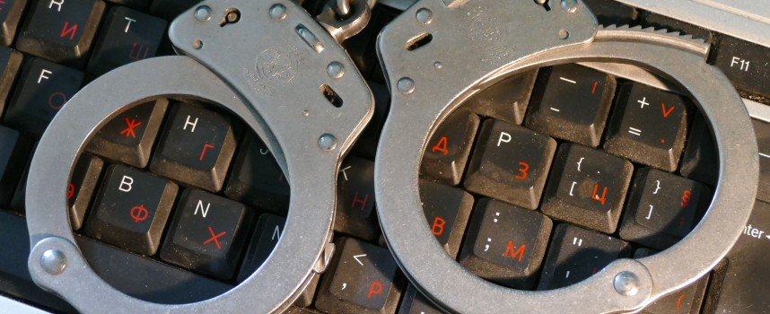 Двама апаши от Алеко Константиново и Пазарджик задържа полицията