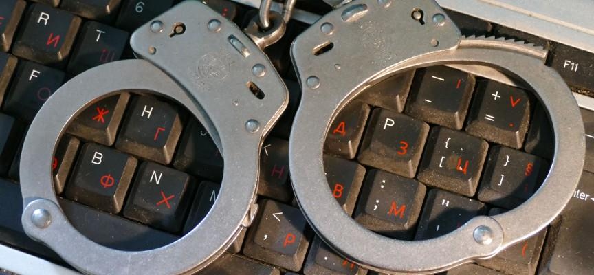 Арестуваха 26-годишен извършил крупна кражба в Динката