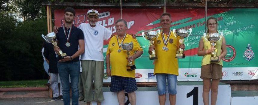 Завърши 21-то Световно първенство по корабомоделен спорт