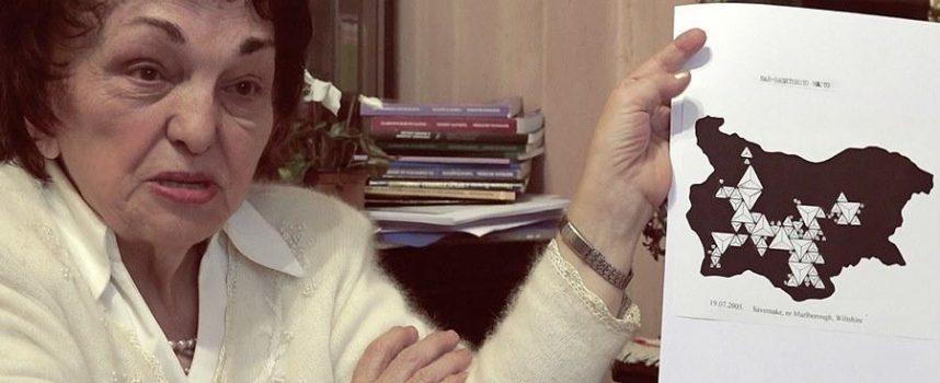 Марияна Везнева: Получаваме предупреждения, но не се вслушваме в тях