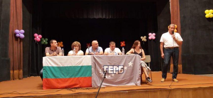 Инж. Иван Панайотов бе номиниран за кандидат за кмет на Пазарджик от ГЕРБ