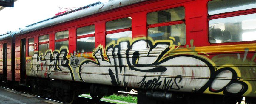 Миризливи чорапи станали причина за инцидента във влака