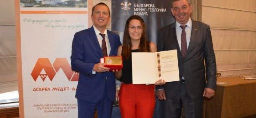 """Божурка Георгиева е тазгодишният носител на стипендията  """"Проф. д-р Лъчезар Цоцорков"""""""