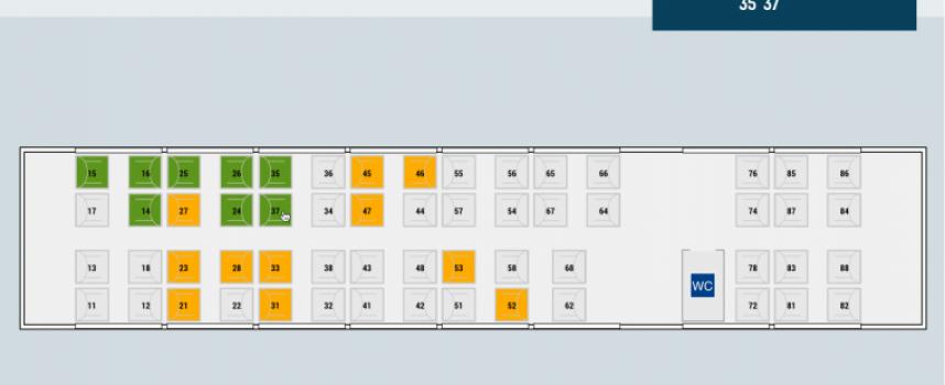 Избираме сами местата си във влака при предварителна резервация