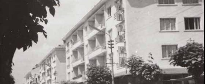 """Плащаме от 100 до 500 лв. за технически паспорт на апартамента, първите блокове в Пазарджик са строени на бул. """"България"""""""