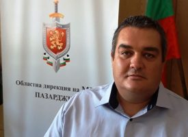 Комисар Светослав Телбизов е новият зам.-шеф на ОДМВР