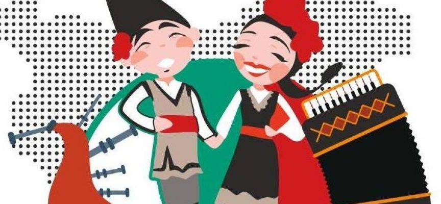 """Нова група за народни танци """"Добро настроение"""" стартира на 18 септември"""