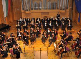 На 12-ти септември отбелязваме 50 години Симфоничен оркестър – Пазарджик