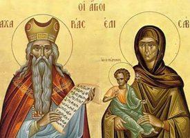 Днес да почерпят Захари, Захарина, Хари