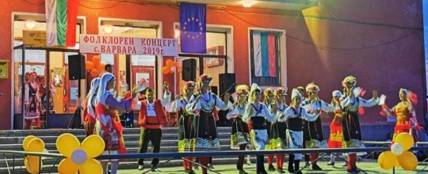 Читателска връзка: Танцьори от Македония и Сърбия зарадваха Варвара