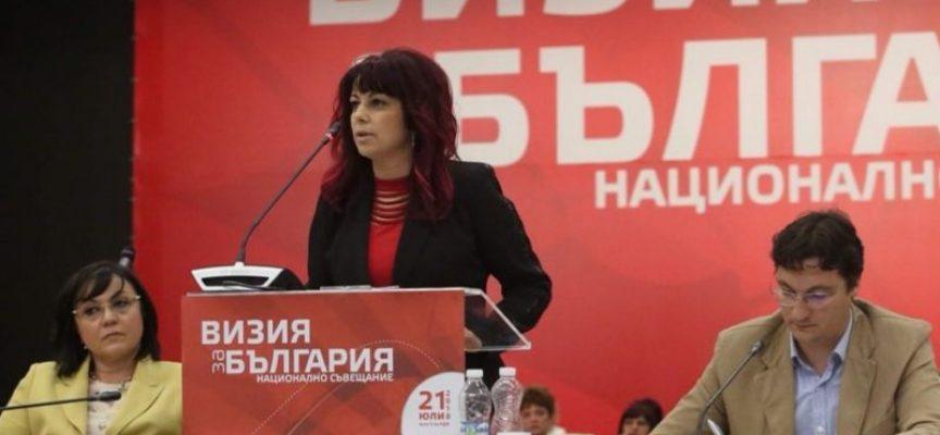 Областният председател на партията Петя Цанкова е кандидатът на БСП за кмет на Септември