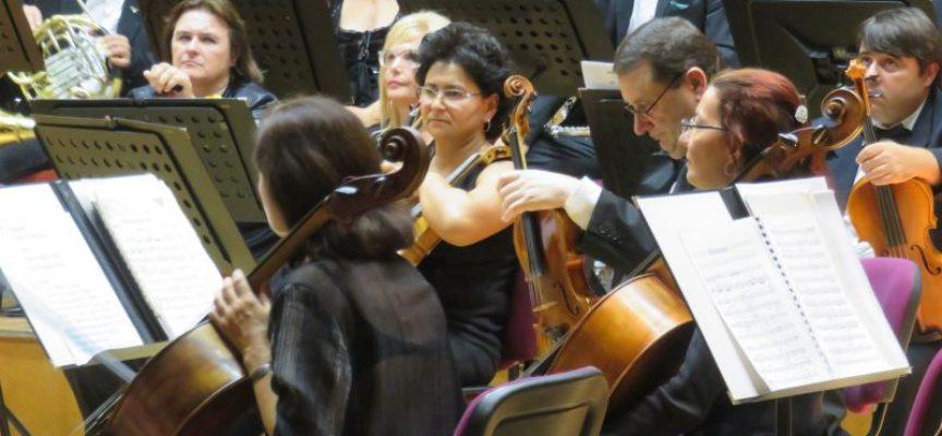 Две симфонии звучат в Пазарджик в първия ден на октомври
