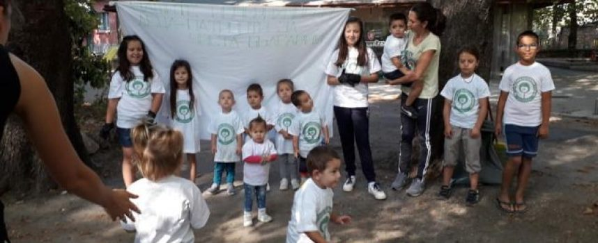 Родители и деца заедно почистиха парковете на Исперихово