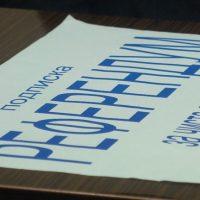 """894 души казаха """"Не"""" на площадката за отпадъци в Синитово, 897 не щат кариера"""
