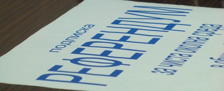 Административният съд отмени решенията на местния референдум в Синитово