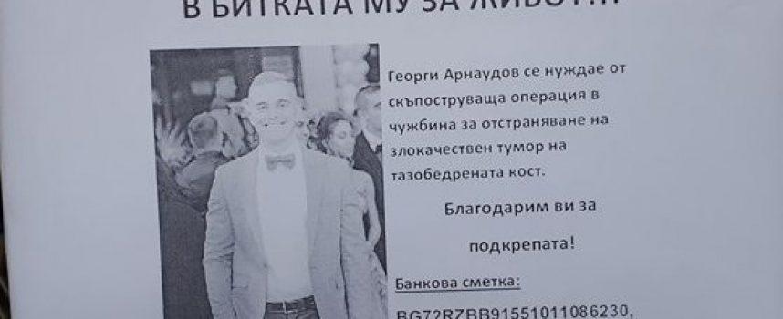 Писмо от Китай до Бойко Борисов