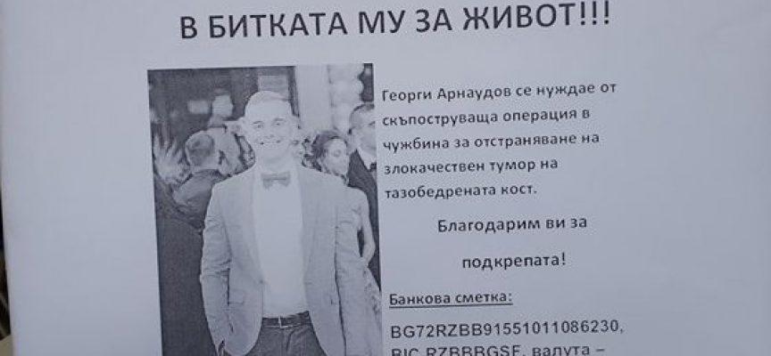 Кандидат – съветниците от Глас народен събират дарения за Георги Арнаудов
