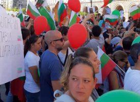 Пазарджиклии подкрепиха поредния протест срещу Стратегията на детето