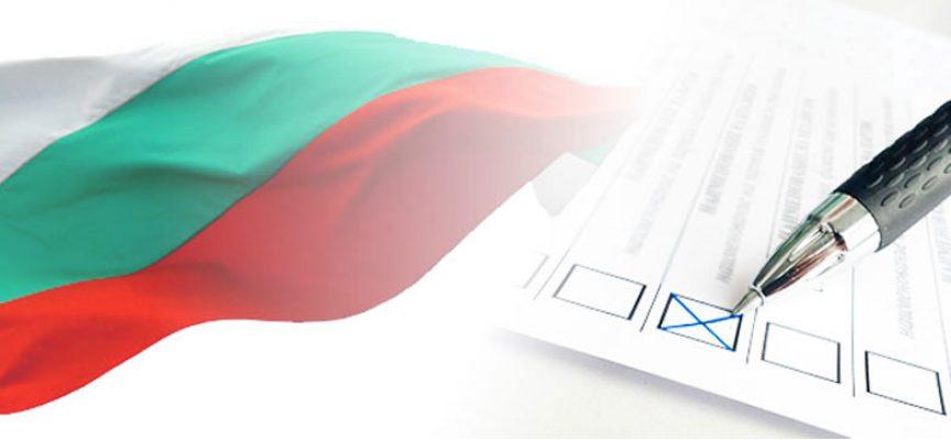 Договори за публикации в PZdnes.com за кампанията за избор на кметове и общински съветници – Местни избори 2019 г.