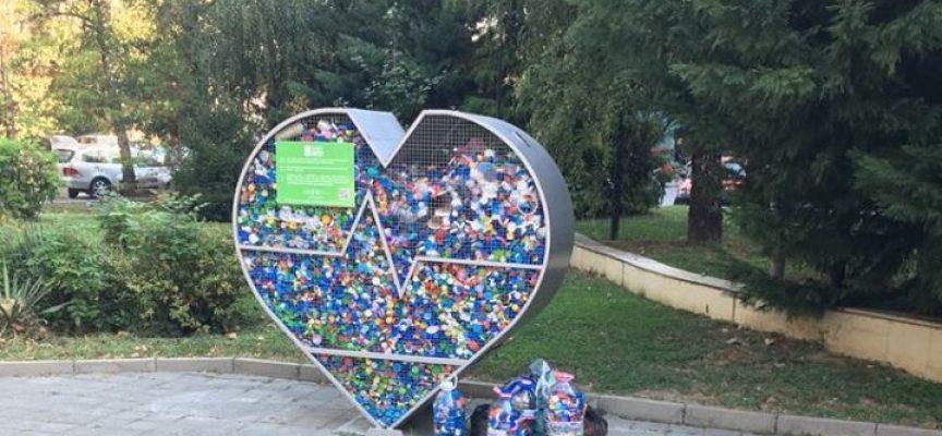 Предложение: Поставете още сърца в кварталите, това се препълни