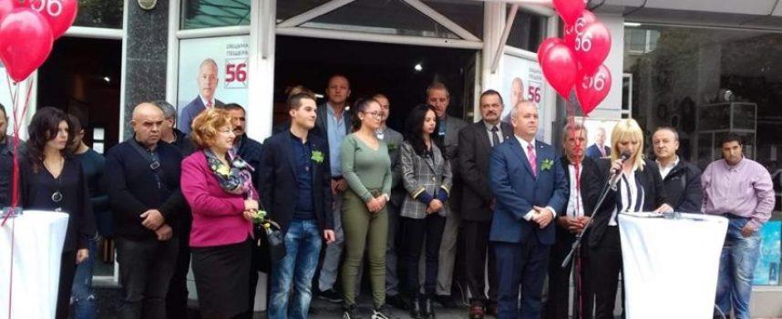 Йордан Младенов, кандидат за кмет на община Пещера: Разчитам на вас, разчитайте и вие на мен, защото всичко, което съм обещал, ще го изпълня