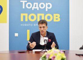 Тодор Попов: Образованието и културата са от първостепенна важност в моята управленска програма