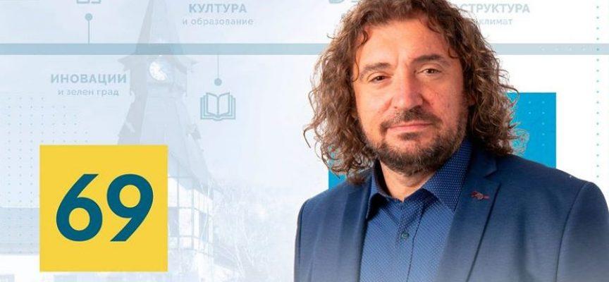 Марин Кузев: Важно е за Пазарджик, за децата и бъдещето!