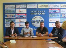 ОИК отряза мераците на четири партии да вземат списъци с избиратели, няма нарушение на ИК от страна на Община Пазарджик