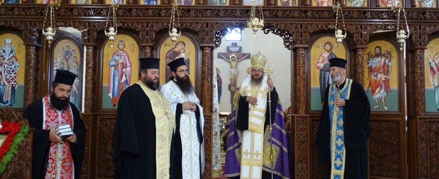 """Владиката Николай освети храма """"Свети Борис Покръстител"""" в Септември"""