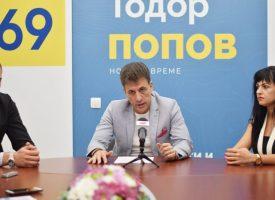 Тодор Попов: Общият устройствен план е готов – ще подобри административното обслужване и улесни бизнеса