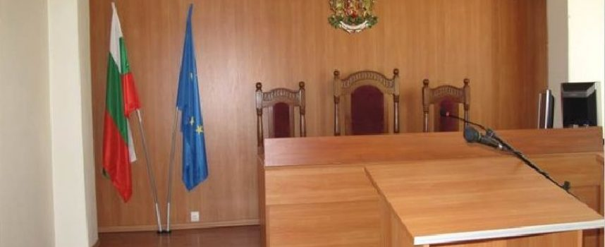 В Окръжен и Районен съд – Пазарджик ще се разглеждат наказателни, граждански и търговски дела от всички видове по предварителен график