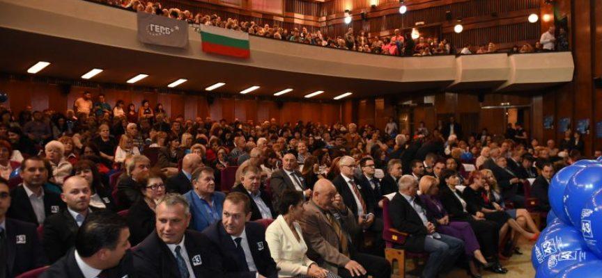 Даниела Дариткова в Пазарджик: Акодадете доверието си на инж. Иван Панайотов и на силната листа общински съветници зад тях ще застане цялата държава