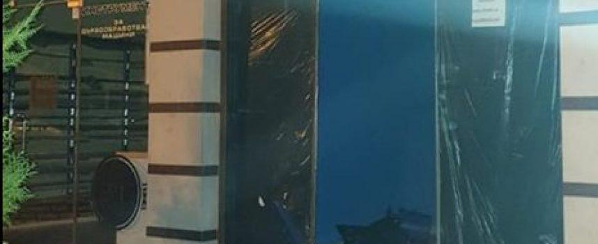 """Снощи: Обраха склад за спортни стоки на ул. """"Струма"""""""