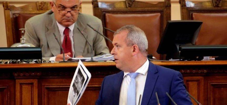 Йордан Младенов освободи мястото си в Народното събрание, написа отчет
