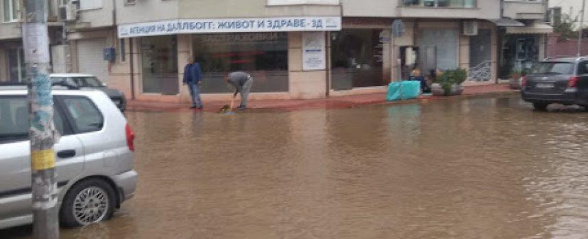 Авария наводни три улици в центъра на Пазарджик