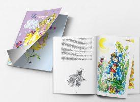 Време за литература: Малката фея на Ели Деянова