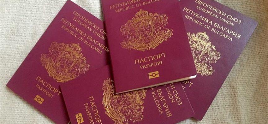 Полицията припомня: Изтичащите лични карти и книжки важат още 6 месеца
