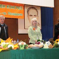 Петият редовен конгрес на Обединени земеделци преизбра Петя Ставрева за председател на партията
