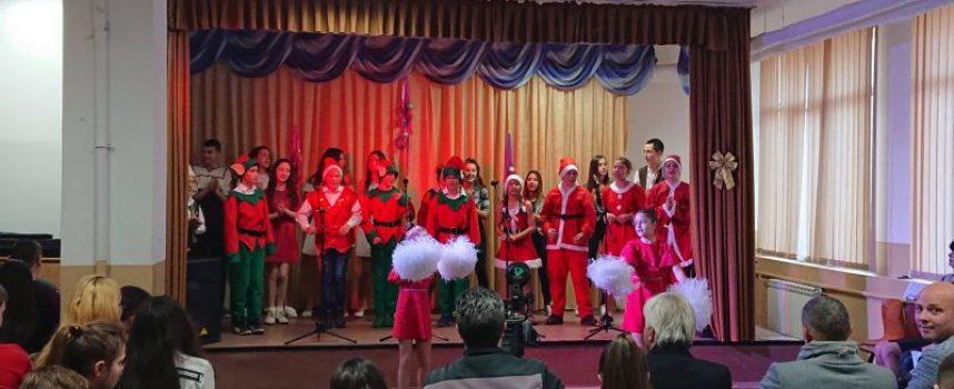 Спортното училище изпраща успешна година с концерт