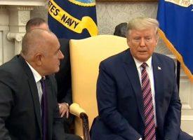 Съвместно обобщение на заключенията от Стратегическия диалог между Република България и САЩ