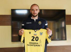 Теодор Тодоров се присъедини към отбора на Хебър (Пазарджик)