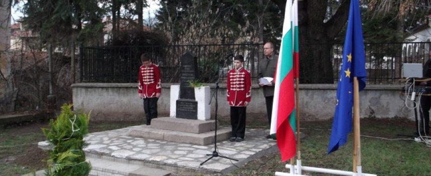 Преди 142 години капитан Николай Сафонов остава завинаги в Пещера