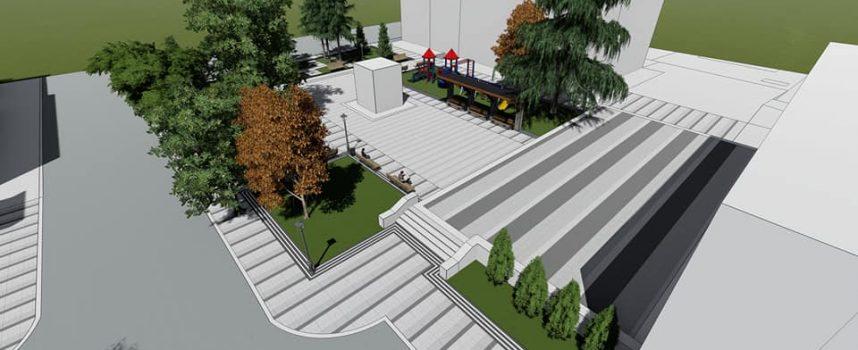 С първия одобрен проект за 2020 г.: Реновират центъра на Сърница