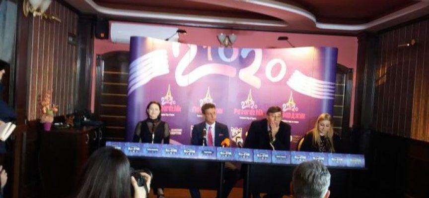 Мерките за сигурност отлагат мача на звездите на 22 март