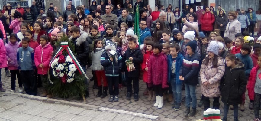 Брациговци почетоха паметта на Васил Левски
