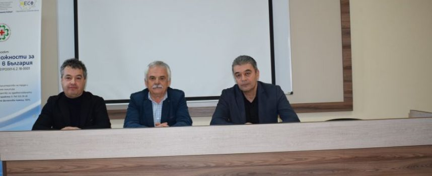 Д-р Красимир Темнилов стана шеф на МБАЛ – Пазарджик