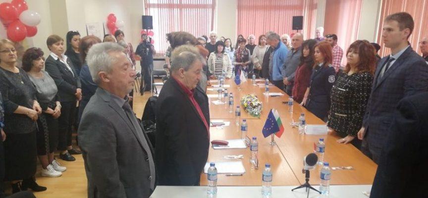 Областната организация на БЧК Пазарджик проведе 66-то Областно общо събрание