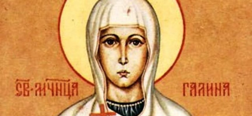 Днес да почерпят Галин, Галина, Галена и Галя