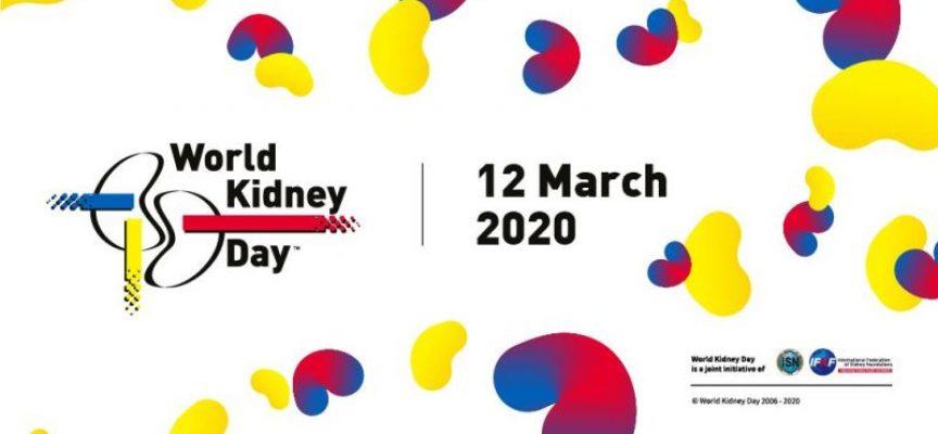 12 март – Световен ден за борба с бъбречните заболявяния